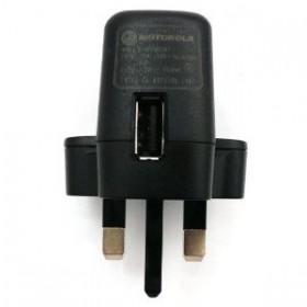 MOTOROLA SPN5516A USB MAINS ADAPTER