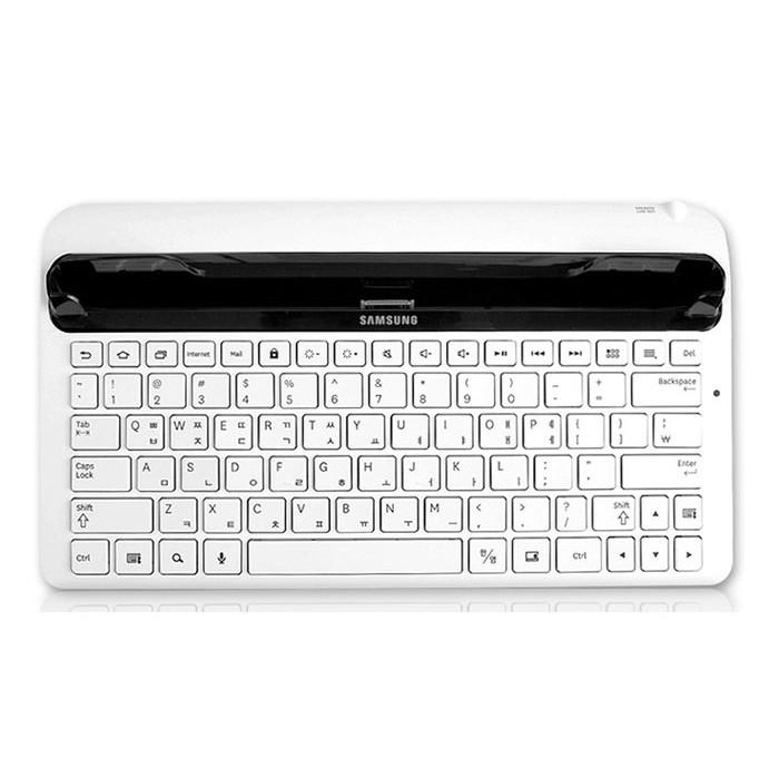 Samsung Keyboard Dock for Galaxy Tab 10.1 White